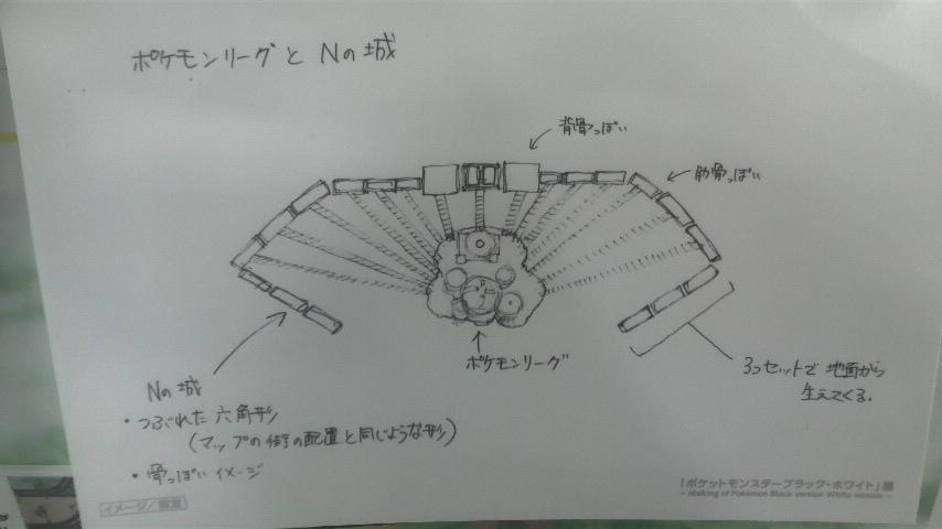 bwtenji16.jpg