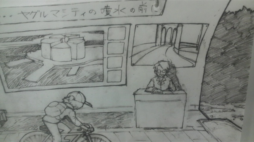 bwtenji19.jpg