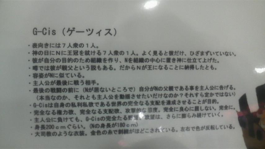 bwtenji25.jpg