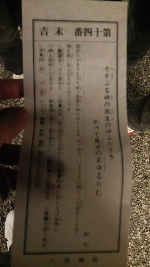 kyoto13.jpg