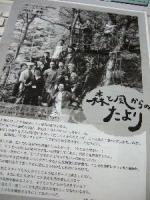 ニューズレター201001