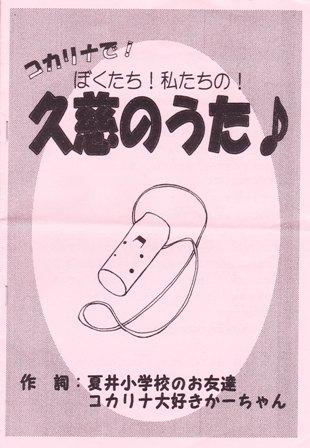 kuji20 (1)