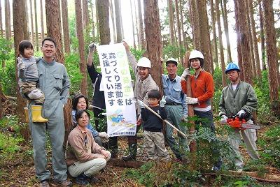 森のたね 富士山田舎暮らし日記 森づくり
