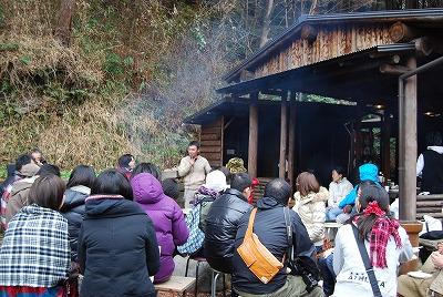 森のたね 富士山田舎暮らし お話
