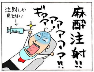 bl01192.jpg