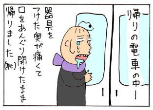 bl01193.jpg