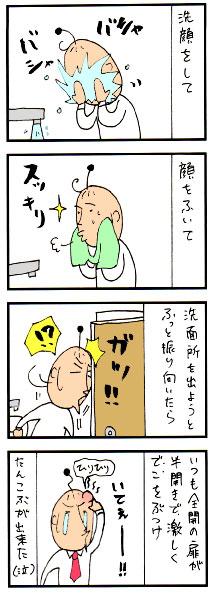 bl12281.jpg