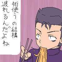 nikki100512うろ山田