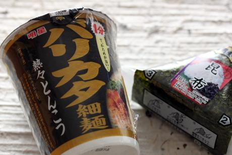バリカタ細麺1