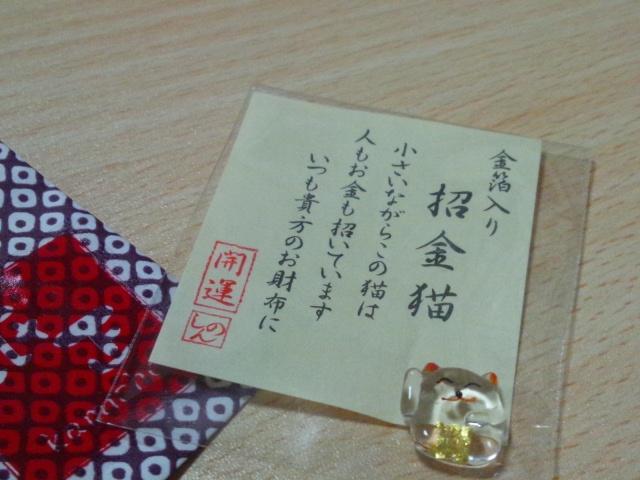 2012 12 28 kiyomi-san
