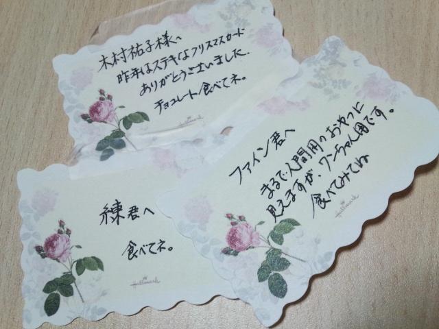 2013 2 4_8