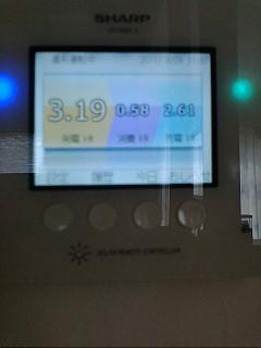 20110928110800.jpg
