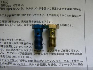 x-P1300158.jpg