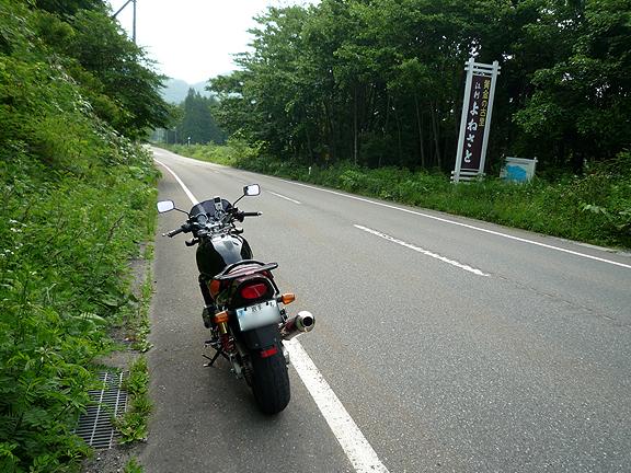 20110629_5.jpg
