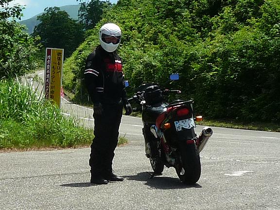 20110717_6.jpg