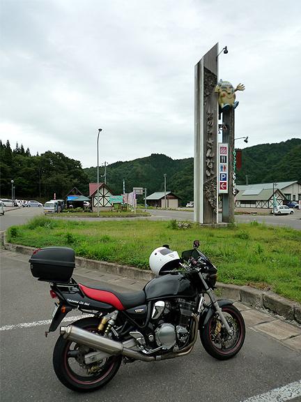 20110821_6.jpg