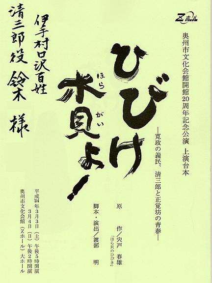 20111114_6.jpg