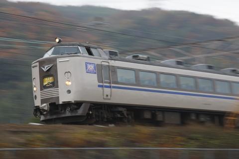 2009121204.jpg