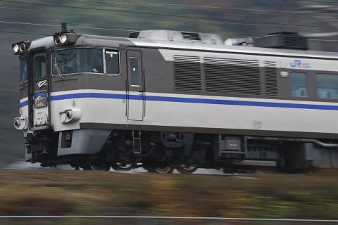 2009121211.jpg