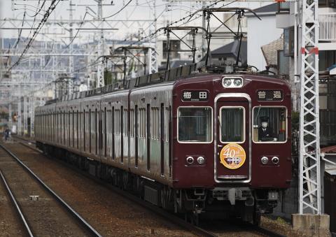 200912204.jpg