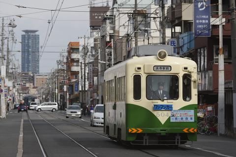 20100103.jpg