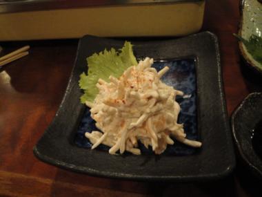 津上 ごぼうサラダ