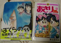 漫画本×2