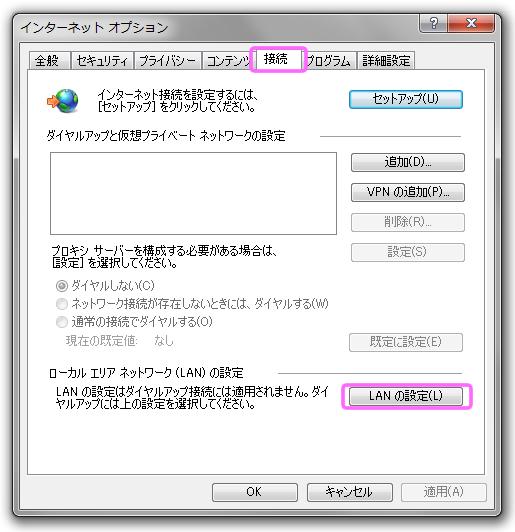 setsuzoku.jpg