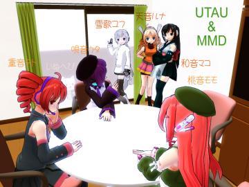 utau-sanninmusume03.jpg