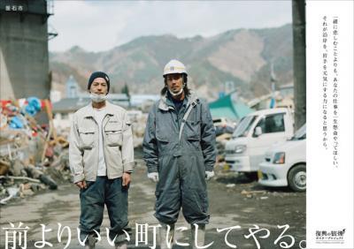 iwate_000_convert_20110422010536.jpg