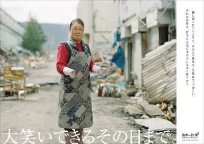 iwate_001_convert_20110422010601.jpg
