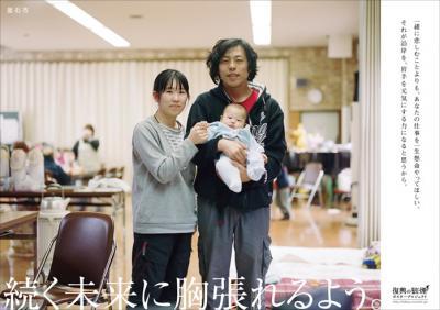iwate_002_convert_20110422010612.jpg