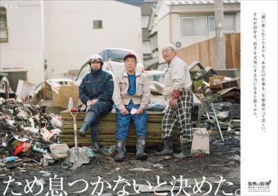 iwate_011_convert_20110422010624.jpg