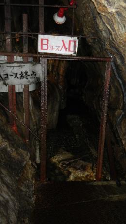 入水鍾乳洞7