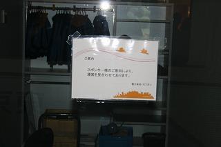 s-IMG_8409.jpg