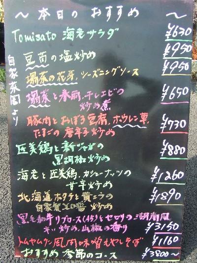 2010_0318おすすめ