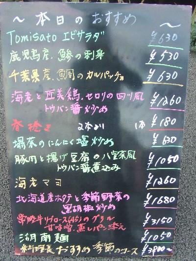 2010_0326おすすめ