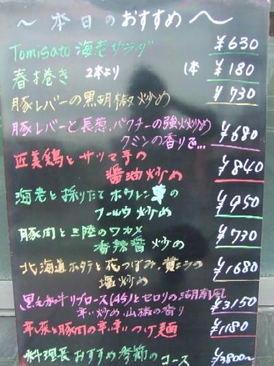 2010_0416おすすめ