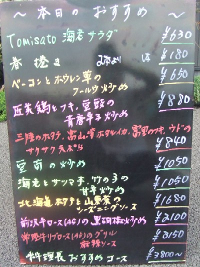 2010_0419おすすめ