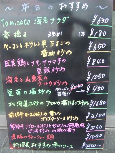 2010_0420おすすめ