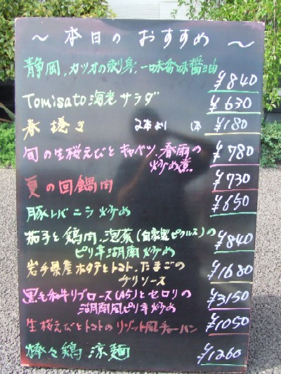 2010_0508おすすめ