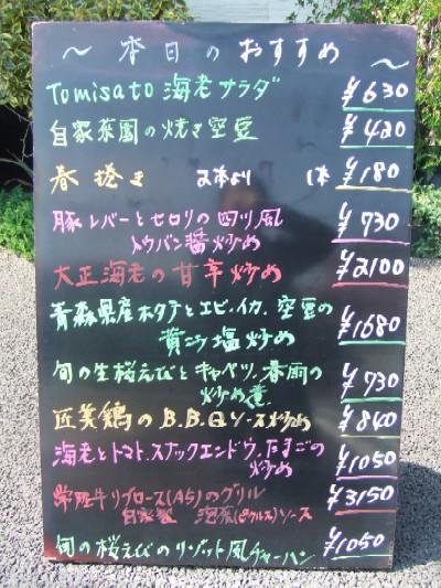 2010_0531おすすめ