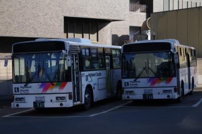 IMGP5290.jpg