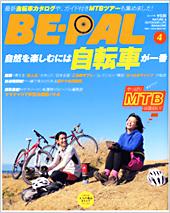 tmp_magazine.jpg