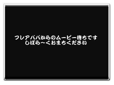 20091224_7.jpg