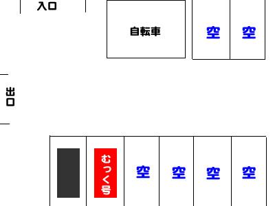 20100113_2.jpg