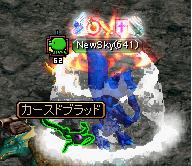 121Uどろぽ亀