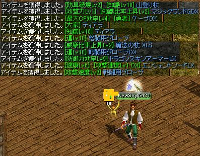 128どろっぷ
