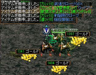 523どろっぷ