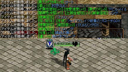 530どろっぷ